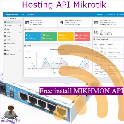 Hotspot Hosting API Mikrotik
