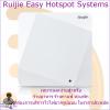 [:th]Ruijie Easy Hotspot[:]