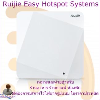 Ruijie Easy Hotspot